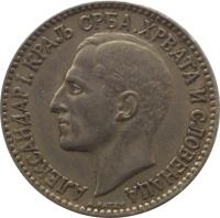 obverse of 1 Dinar - Alexander I (1925) coin with KM# 5 from Yugoslavia. Inscription: АЛЕКСАНДАР I. КРАЉ СРБА, ХРВАТА И СЛОВЕНАЦА A.