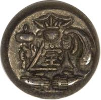 reverse of 1 Mameita Gin (1706 - 1710) coin with KM# 26 from Japan.