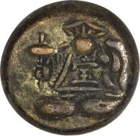 obverse of 1 Mameita Gin (1706 - 1710) coin with KM# 27 from Japan.