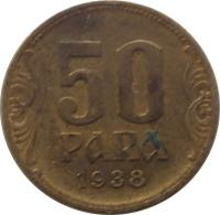 reverse of 50 Para - Peter II (1938) coin with KM# 18 from Yugoslavia. Inscription: 50 PARA 1938