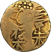 obverse of Isshu Kin (1650) coin with KM# 92 from Japan.