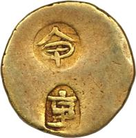 reverse of Isshu Kin (1650) coin with KM# 92 from Japan.