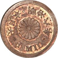 obverse of 1 Mil - Meiji (1873) coin with KM# Pn21 from Japan.