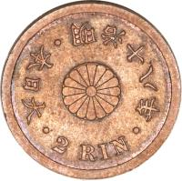 obverse of 2 Rin - Meiji (1885) coin with KM# Pn27 from Japan.