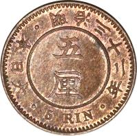 obverse of 5 Rin - Meiji (1899) coin with KM# Pn30 from Japan.