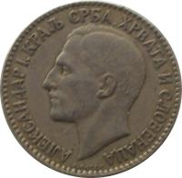 obverse of 2 Dinara - Alexander I (1925) coin with KM# 6 from Yugoslavia. Inscription: АЛЕКСАНДАР I. КРАЉ СРБА, ХРВАТА И СЛОВЕНАЦА A.