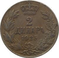 reverse of 2 Dinara - Alexander I (1925) coin with KM# 6 from Yugoslavia. Inscription: 2 ДИНАРА 1925