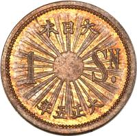 obverse of 1 Sen - Taishō (1915) coin with KM# Pn43 from Japan.