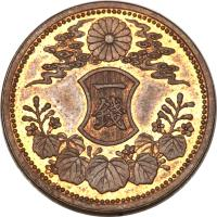 reverse of 1 Sen - Taishō (1915) coin with KM# Pn43 from Japan.