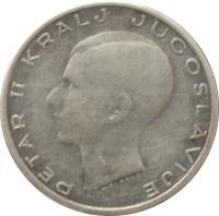 obverse of 20 Dinara - Peter II (1938) coin with KM# 23 from Yugoslavia. Inscription: PETAR II KRALJ JUGOSLAVIJE