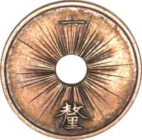 reverse of 1 Rin (1869) coin with KM# Pn5 from Japan.