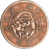 obverse of 1/2 Sen - Meiji (1870) coin with KM# Pn8 from Japan.