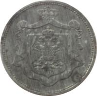 obverse of 10 Para - Peter I (1920) coin with KM# 2 from Yugoslavia.