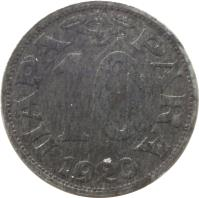 reverse of 10 Para - Peter I (1920) coin with KM# 2 from Yugoslavia. Inscription: 10 ПАРА PARA 1920