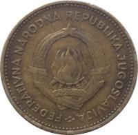 obverse of 10 Dinara - FNR legend (1955) coin with KM# 33 from Yugoslavia. Inscription: FEDERATIVNA NARODNA REPUBLIKA JUGOSLAVIJA 29 · XI · 1943