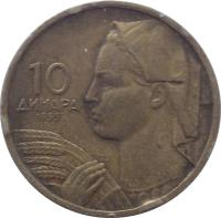 reverse of 10 Dinara - FNR legend (1955) coin with KM# 33 from Yugoslavia. Inscription: 10 ДИНАРА 1955 DINCIC F.M