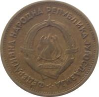 obverse of 20 Dinara - FNR legend (1955) coin with KM# 34 from Yugoslavia. Inscription: ФЕДЕРАТИВHА НАРОДНА РЕПУБЛИКА JУГОСЛАВИJА<br