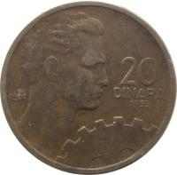 reverse of 20 Dinara - FNR legend (1955) coin with KM# 34 from Yugoslavia. Inscription: 20 DINARA 1955 DINCIC M.F