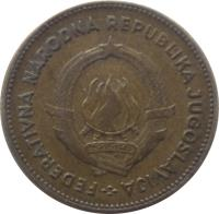 obverse of 50 Dinara - FNR legend (1955) coin with KM# 35 from Yugoslavia. Inscription: FEDERATIVNA NARODNA REPUBLIKA JUGOSLAVIJA 29 · XI · 1943