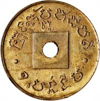 obverse of 1 Centime - Norodom I (1875 - 1904) coin with KM# Tn1 from Cambodia.