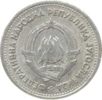 obverse of 1 Dinar - FNR legend (1953) coin with KM# 30 from Yugoslavia. Inscription: ФЕДЕРАТИВHА НАРОДНА РЕПУБЛИКА JУГОСЛАВИJА<br