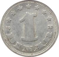 reverse of 1 Dinar - FNR legend (1953) coin with KM# 30 from Yugoslavia. Inscription: 1 DINAR 1953