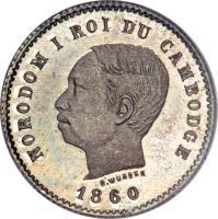 obverse of 50 Centimes - Norodom I (1860) coin with KM# 45 from Cambodia. Inscription: NORODOM I ROI DU CAMBODGE C.WURDEN 1860