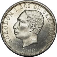 obverse of 1 Piastre - Norodom I (1860) coin with KM# 49 from Cambodia.