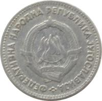 obverse of 5 Dinara - FNR legend (1953) coin with KM# 32 from Yugoslavia. Inscription: ФЕДЕРАТИВHА НАРОДНА РЕПУБЛИКА JУГОСЛАВИJА<br