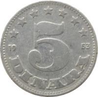 reverse of 5 Dinara - FNR legend (1953) coin with KM# 32 from Yugoslavia. Inscription: 5 DINARA 1953