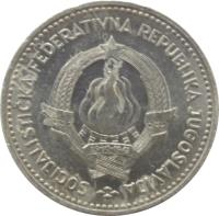 obverse of 2 Dinara - SFR legend (1963) coin with KM# 37 from Yugoslavia. Inscription: SOCIJALISTIČKA FEDERATIVNA REPUBLIKA JUGOSLAVIJA 29 · XI · 1943