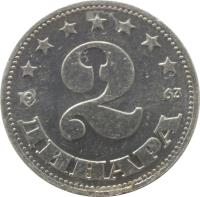 reverse of 2 Dinara - SFR legend (1963) coin with KM# 37 from Yugoslavia. Inscription: 2 ДИНАРА 1963