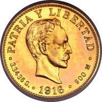 reverse of 2 Pesos - José Martí (1915 - 1916) coin with KM# 17 from Cuba. Inscription: PATRIA Y LIBERTAD 3.3436 G. 1916 900 M
