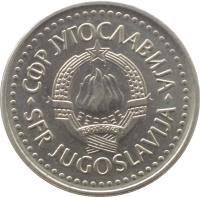 obverse of 10 Dinara (1982 - 1988) coin with KM# 89 from Yugoslavia. Inscription: СФР JУГОСЛАВИJА SFR JUGOSLAVIJA 29 · XI · 1943