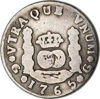 reverse of 2 Reales - Carlos III (1760 - 1771) coin with KM# 25 from Guatemala.