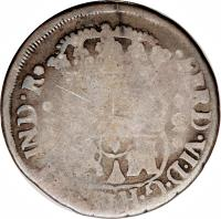 obverse of 2 Reales - Fernando VI (1754 - 1760) coin with KM# 20 from Guatemala. Inscription: FERD VI D G HISP ET IND R P 2