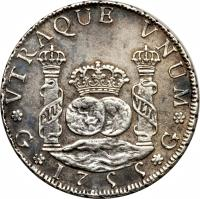 reverse of 4 Reales - Fernando IV (1754 - 1760) coin with KM# 17 from Guatemala.