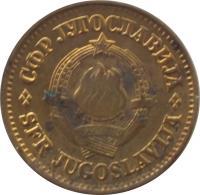 obverse of 20 Para (1965 - 1981) coin with KM# 45 from Yugoslavia. Inscription: СФР ЈУГОСЛАВИЈА 29 · XI · 1943 SFR JUGOSLAVIJA