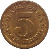 reverse of 5 Para (1965 - 1981) coin with KM# 43 from Yugoslavia. Inscription: 5 ПАРА · PARA PAR · ПАРИ 1976