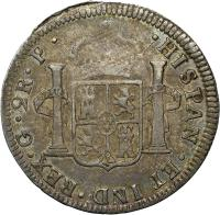reverse of 2 Reales - Carlos III (1772 - 1785) coin with KM# 34 from Guatemala.