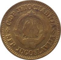 obverse of 10 Para (1965 - 1981) coin with KM# 44 from Yugoslavia. Inscription: СФР JУГОСЛАВИJА 29 · XI · 1943 SFR JUGOSLAVIJA