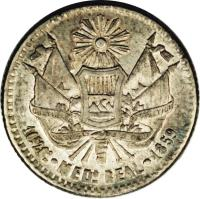 reverse of 1/2 Real (1859 - 1861) coin with KM# 131 from Guatemala.