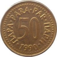 reverse of 50 Para (1990 - 1991) coin with KM# 141 from Yugoslavia. Inscription: 50 ПАРА · PARA · PAR · ПАРИ · 1990