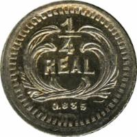 reverse of 1/4 Real (1878 - 1879) coin with KM# 146a from Guatemala. Inscription: 1/4 REAL