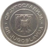 obverse of 1 Dinar (2000 - 2002) coin with KM# 180 from Yugoslavia. Inscription: СР ЈУГОСЛАВИЈА SR JUGOSLAVIJA