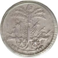 obverse of 6 Centimes - Western Republic (1813) coin with KM# 10 from Haiti.