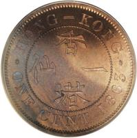 reverse of 1 Cent - Victoria (1863) coin with KM# Pn70 from Hong Kong.