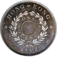 obverse of 1 Cent (1862) coin with KM# Pn37 from Hong Kong.