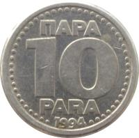 reverse of 10 Para - Smaller (1994) coin with KM# 162.1 from Yugoslavia.