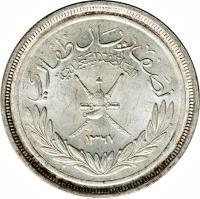 obverse of 1/2 Dhofari Rial - Said bin Taimur (1948) coin with KM# 29 from Oman.